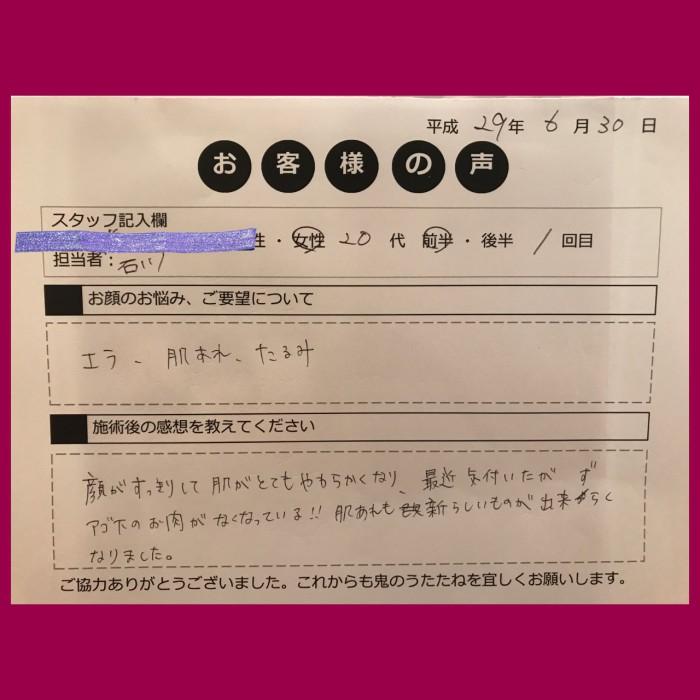 FBD_F様_170630
