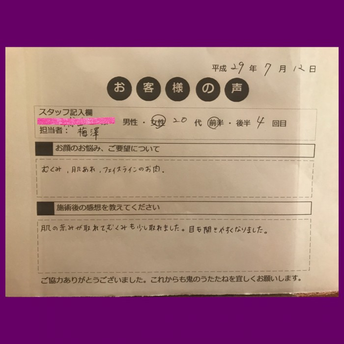 FBD_HU様_170712
