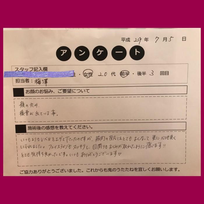 FBD_MA様_170705