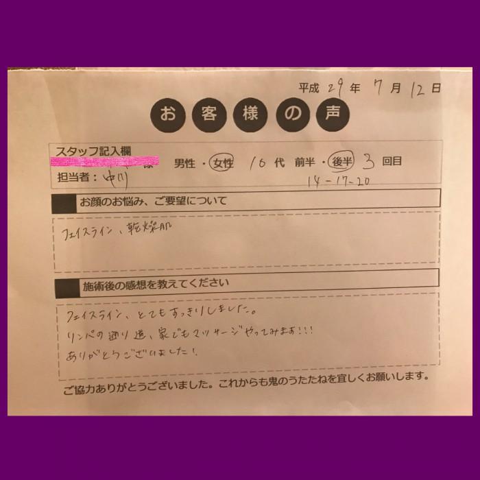 FBD_YY様_170712