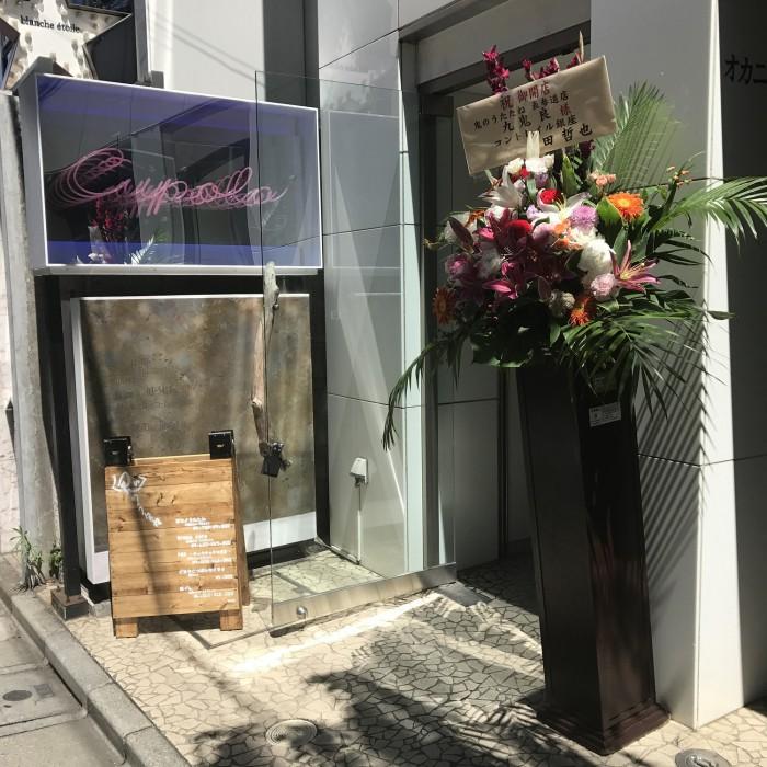 店外_入り口風景2